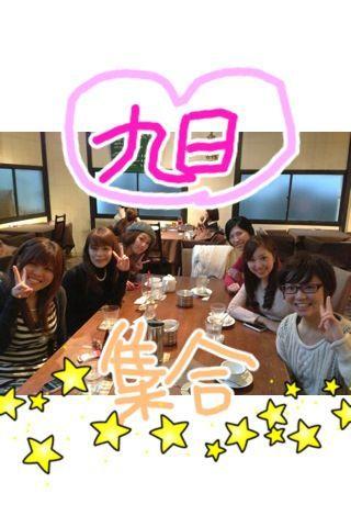 ぎゅっ!_d0162684_23574937.jpg