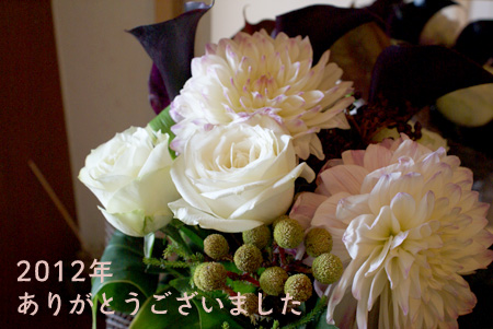 b0132385_17272479.jpg
