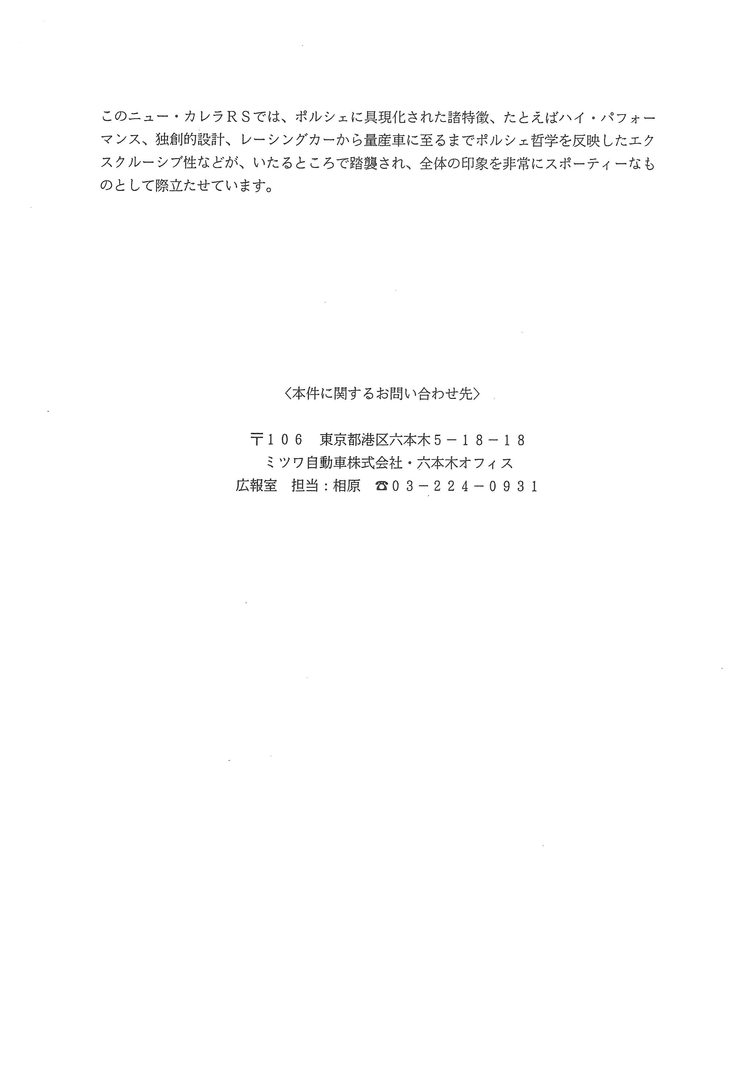 b0075486_1222018.jpg