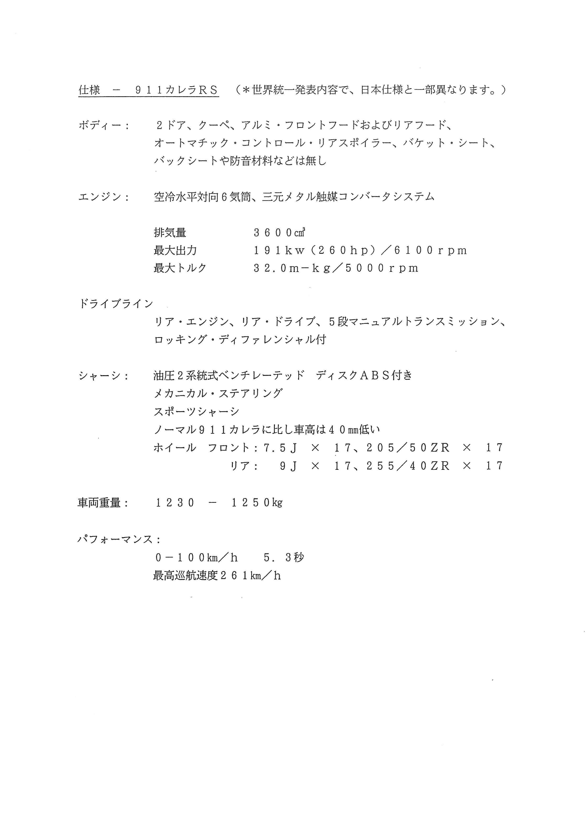 b0075486_1222797.jpg