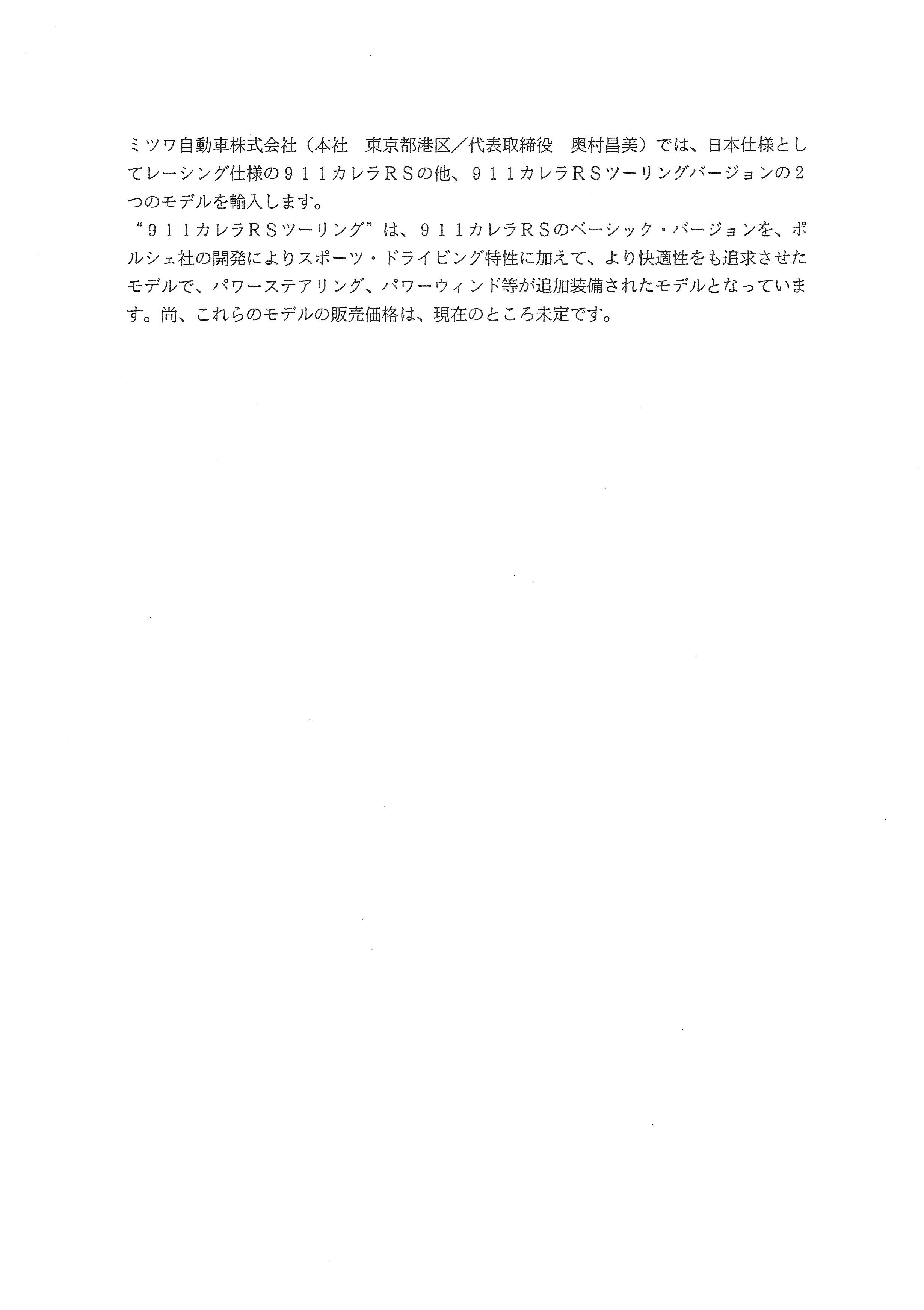 b0075486_1223510.jpg