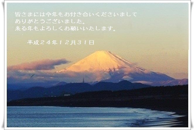 e0143690_7251232.jpg