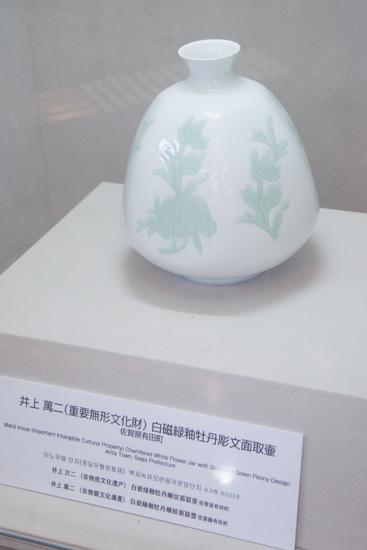 佐賀空港_b0253991_18411788.jpg