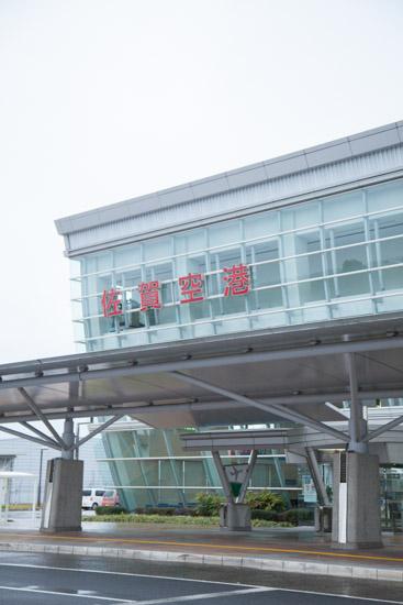 佐賀空港_b0253991_18425916.jpg