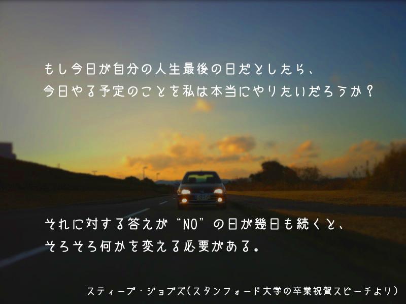 c0184491_20163372.jpg