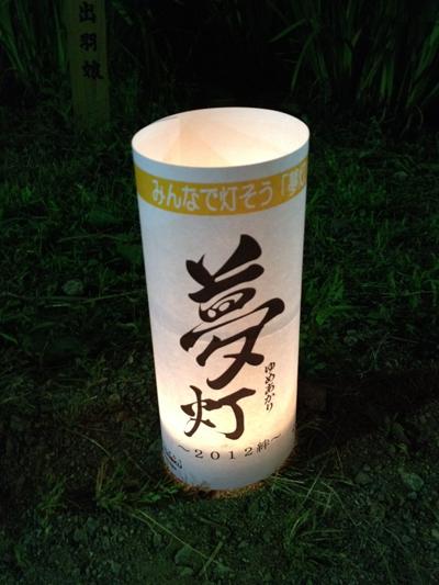 2012年1年間の御礼とご挨拶・金栄堂動画UP!_c0003493_973660.jpg