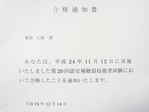 2012年1年間の御礼とご挨拶・金栄堂動画UP!_c0003493_981166.jpg