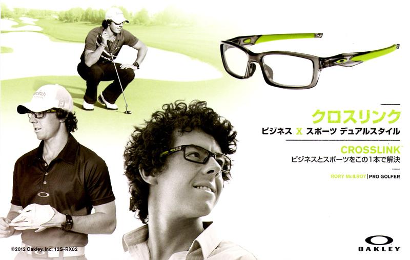 2012年1年間の御礼とご挨拶・金栄堂動画UP!_c0003493_99211.jpg