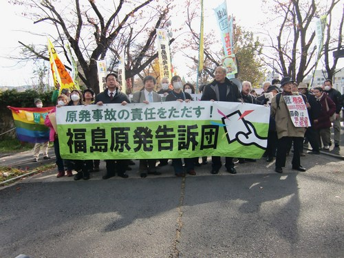 2012年大晦日、福島原発震災2年_e0068696_1826126.jpg
