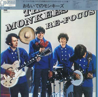 モンキーズ_b0033699_19512683.jpg