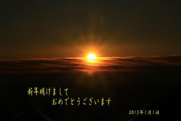 f0227200_2336387.jpg