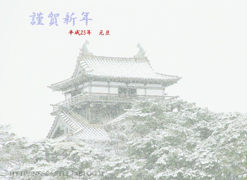 f0201711_3515117.jpg