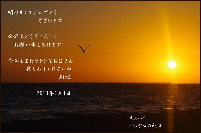 b0019313_713486.jpg
