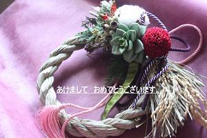 f0151113_15272333.jpg