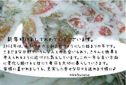 b0141916_15505855.jpg