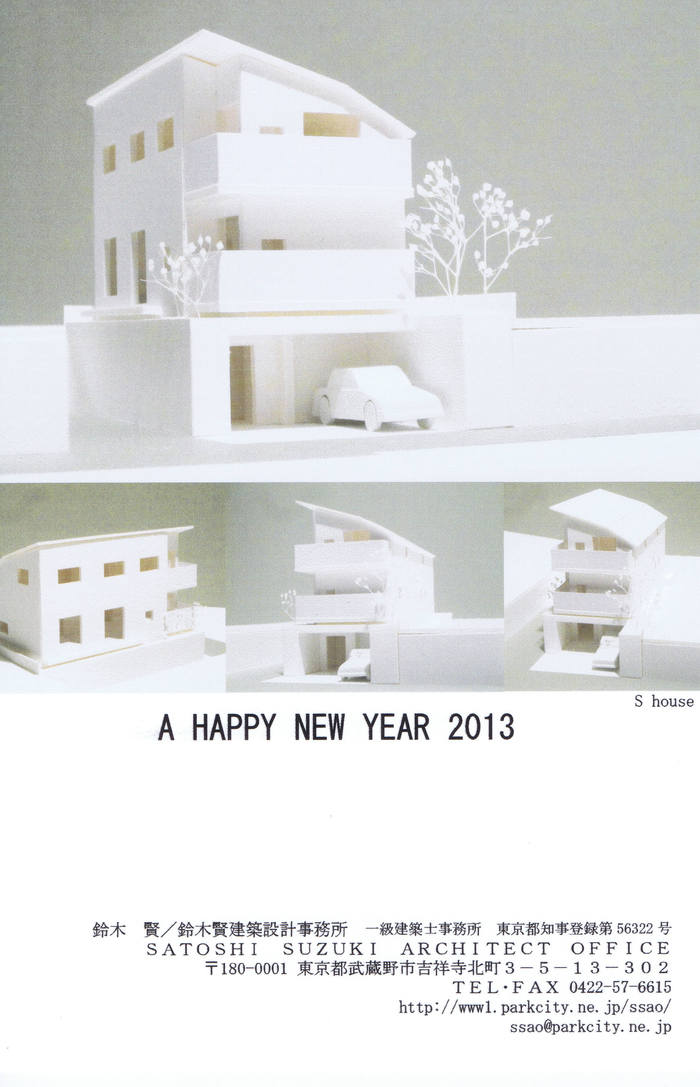 A HAPPY NEW YEAR 2013_b0227217_2131421.jpg