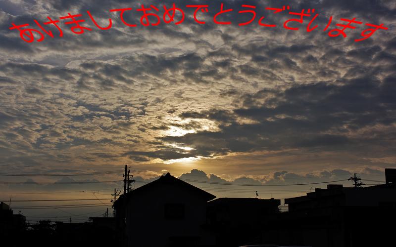 f0113518_14395618.jpg
