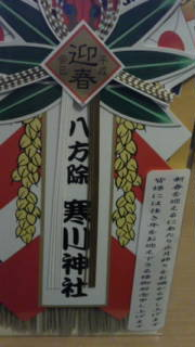 b0040819_20112651.jpg