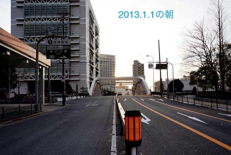 2013元旦・・・・・・PUSH-PULL_d0138130_15172292.jpg