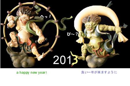 a happy new year!_b0029036_8552224.jpg