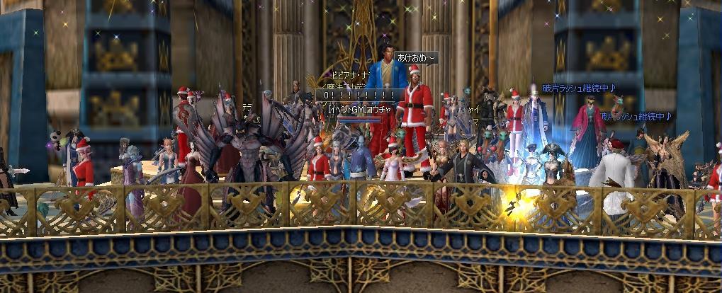 2012年GMと一緒に年越しイベント _d0114936_0193778.jpg