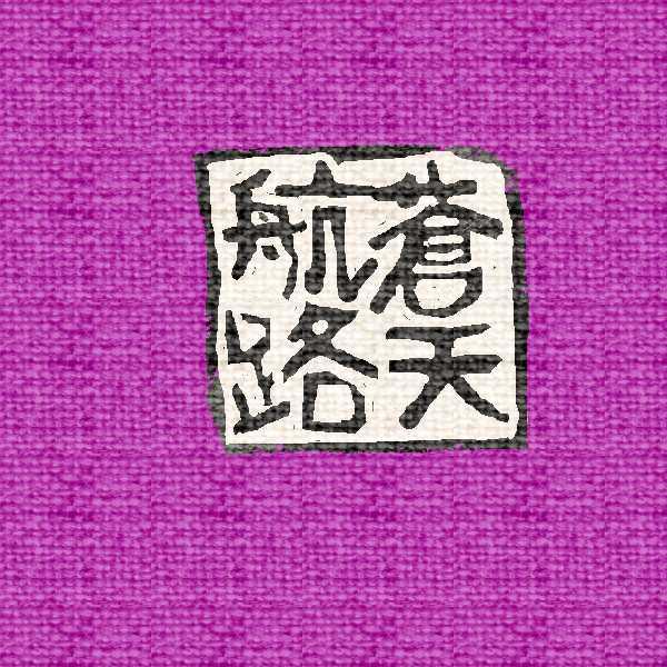 f0117041_1222854.jpg