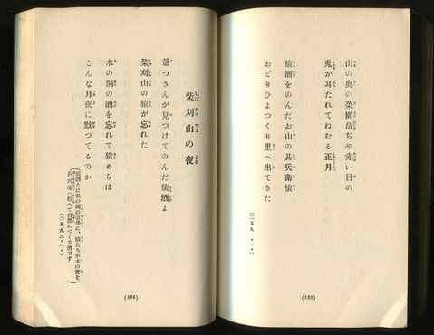 b0081843_19413061.jpg