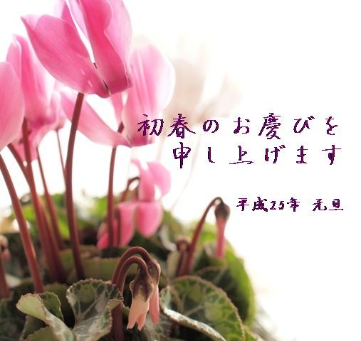f0096147_21434996.jpg