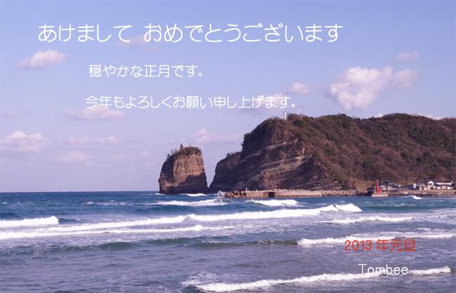 f0214649_13492993.jpg