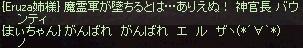 a0201367_2333511.jpg