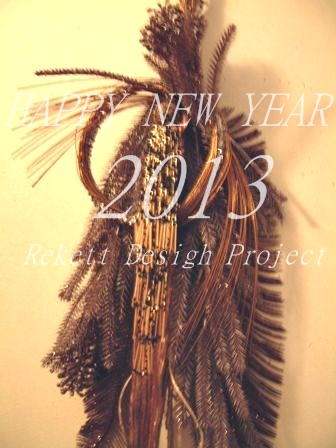 Happy New Year!2013_f0029571_7134091.jpg