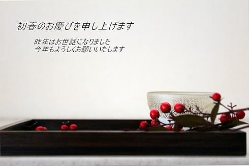 b0276074_029544.jpg