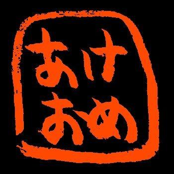 b0048879_23501143.jpg