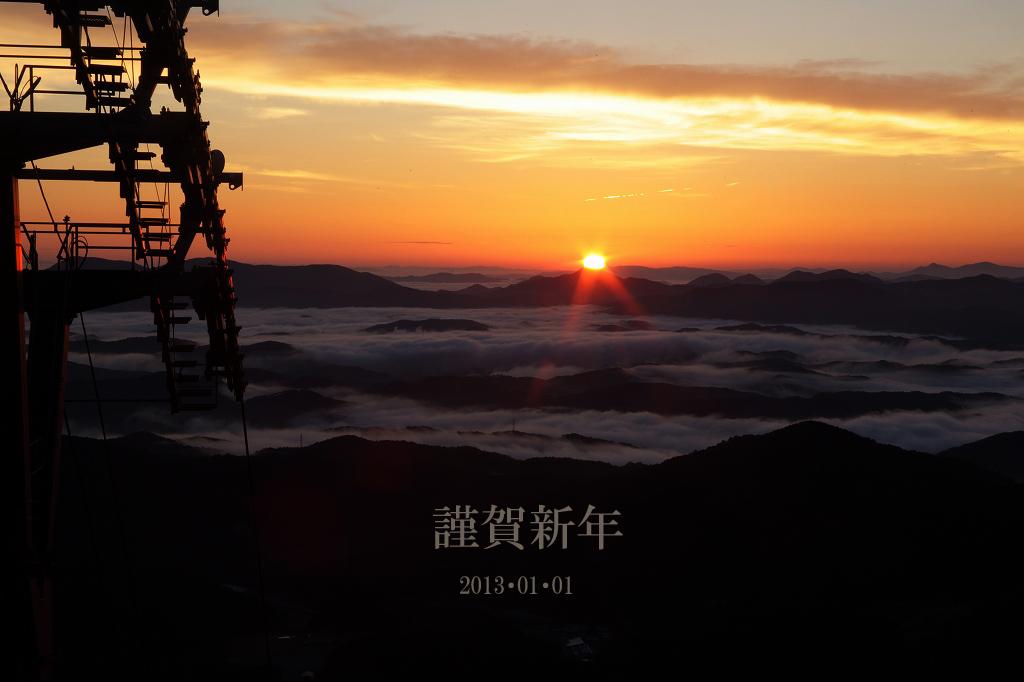 山に暮らせば_e0091879_19445388.jpg