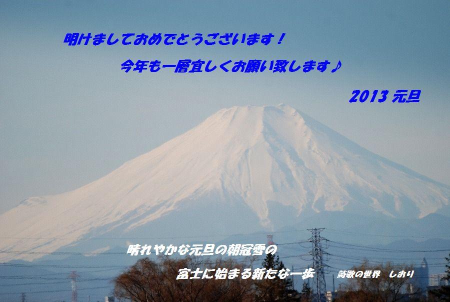 c0187781_1158455.jpg