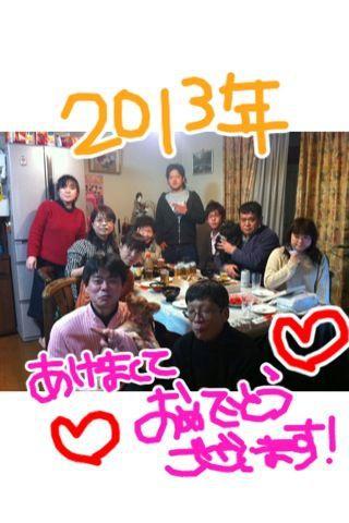 2013年\(^ω^)/★_d0162684_1848774.jpg