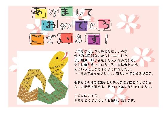 f0140491_3361262.jpg