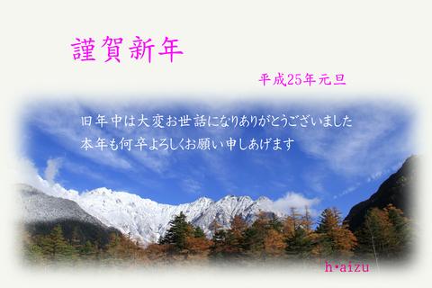 b0012595_22253685.jpg
