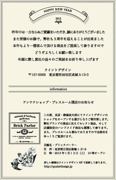 d0212396_17345980.jpg