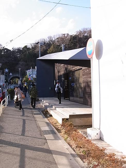 大晦日に鎌倉を散策_b0186200_1502756.jpg
