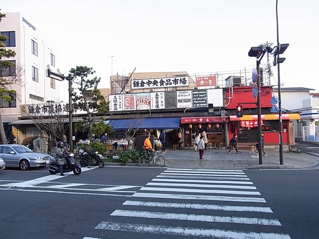 大晦日に鎌倉を散策_b0186200_1503373.jpg