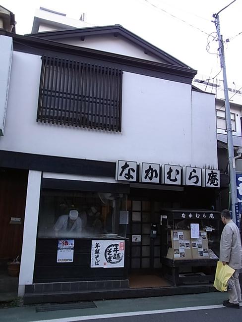 大晦日に鎌倉を散策_b0186200_1503971.jpg