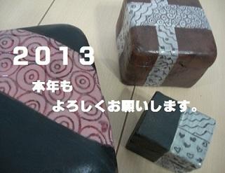 b0253101_4111533.jpg