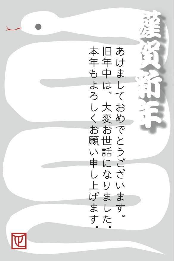 b0176111_03522.jpg