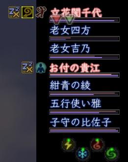 b0077913_2502020.jpg