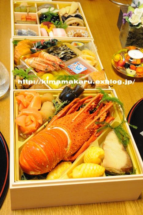 おせち料理と神社参詣_a0229217_11172958.jpg