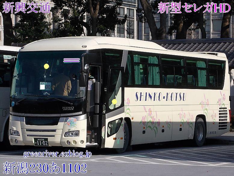 新興交通 あ1102_e0004218_19393333.jpg