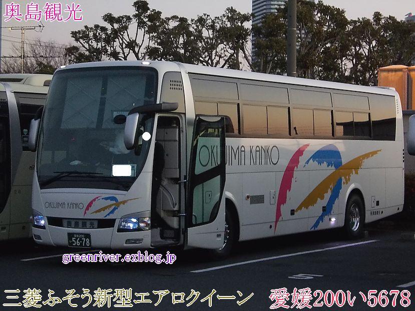 奥島観光 い5678_e0004218_19443178.jpg