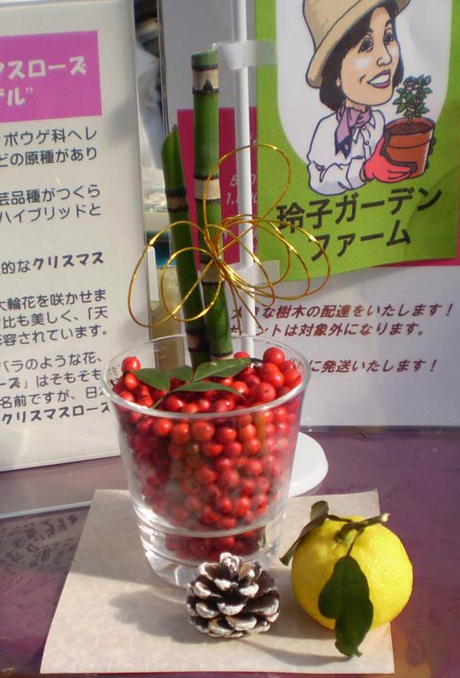 \'13 新春のお慶びを申し上げます!_f0139333_135682.jpg