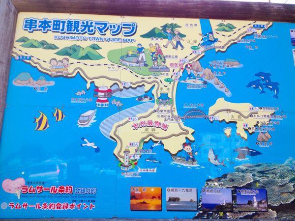 和歌山へGO!パート2_e0292546_23294790.jpg